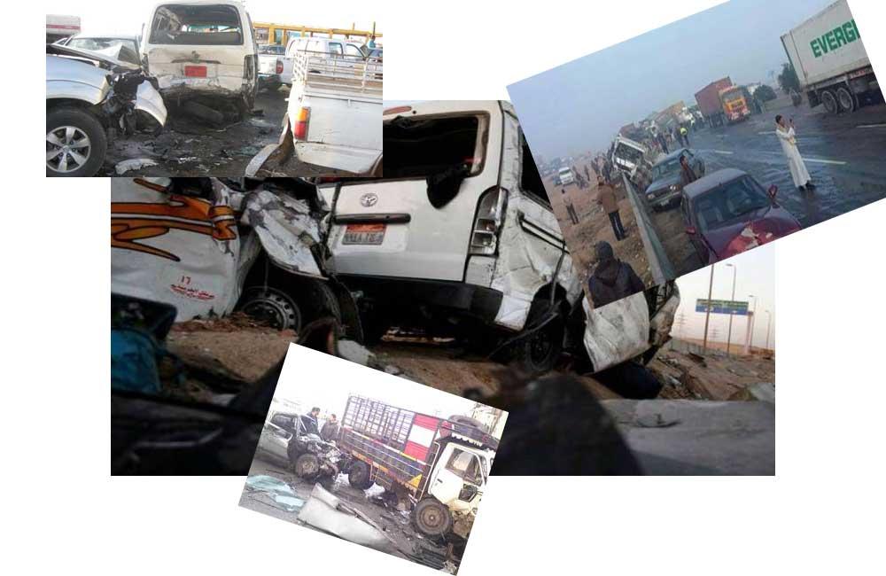 تقرير صادم: 2808 متوفين في حوادث السيارات خلال 2015.. والإسكندرية الزراعي الأكثر خطورة