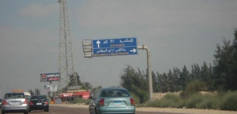 الأهالى أغلقوا الطريق الإسكندرية الصحراوى ساعتين والشرطة تنجح فى فتحه