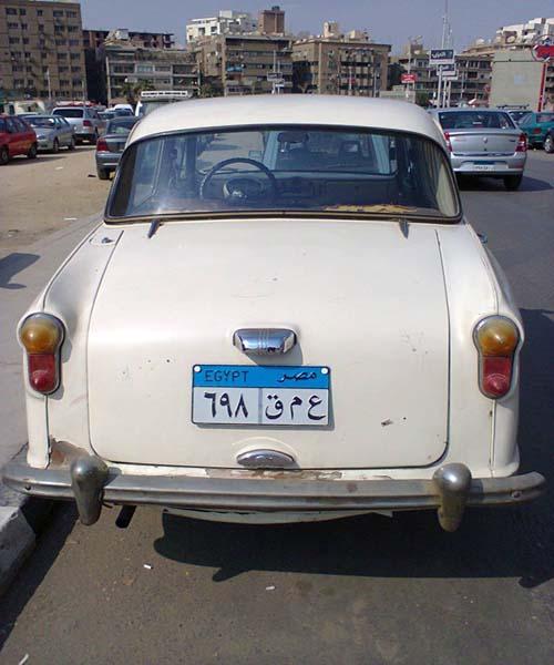 قدامى فانانى مصر وسيارتهم الفاخرة 19401965 الأهرام اوتو