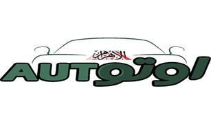 زيارة لوفدي شركتي سيارات فرنسية وشرق أسيوية لإقامة مصانع لهما في مصر