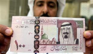 الريال السعودي يخالف التوقعات ويحافظ على سعره بعد انتهاء موسم الحج بالسوق الموازية