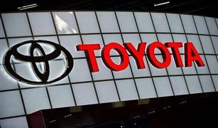«تويوتا» تسحب 340 ألف سيارة من الأسواق بسبب خلل فني خطير