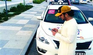 «واي فاي» ذكي مجاني لركاب ســيارات الأجرة في أبوظبي