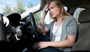 الخوف من قيادة السيارات كيف تتخلصين منه؟
