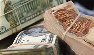 إرتفاع أسعار الدولار اليوم الخميس وتراجع اليورو