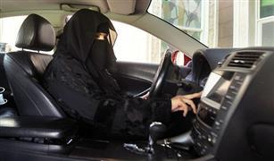 السعودية تبحث توفير بيئة شرعية في الشارع لتتمكن المرأة من القيادة