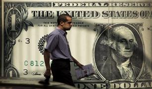 البنك المركزي يخفض سعر الدولار الجمركي 76 قرشًا في تعاملات اليوم
