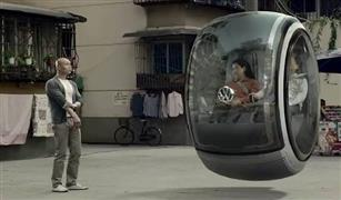 بالفيديو.. طالبة تصنع سيارة طائرة للشعب الصيني في مسابقة «فولكس فاجن»