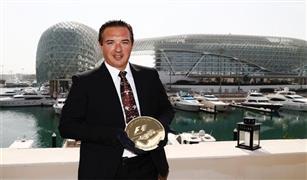 الفورمولا واحد تُصدر عملة ذهبية وزنها 5 كيلو  بمناسبة الجائزة الكبرى بأبوظبي
