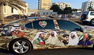شرطة أبو ظبي تضع ضوابط لسائقي السيارات في الاحتفال باليوم الوطني الـ 45