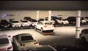 شىء خيالي.. الإمارات تنشر فيديو لخدمة ركن السيارات في مطار أبوظبي