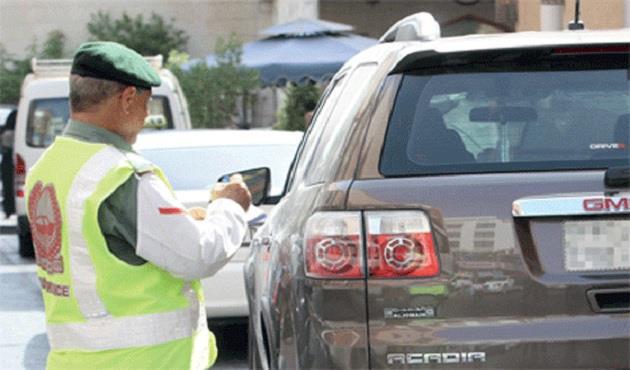 خدمة جديدة لتقسيط المخالفات على 12 شهرًا في دبي - الأهرام اوتو