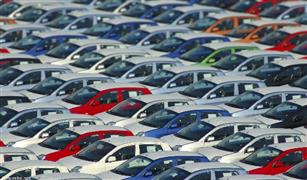بعد ساعات.. تطبيق الخفض الجمركى على السيارات طبقا  لإتفاقية الشراكة الأوروبية