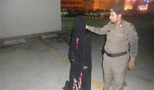 سعودي تنكر في زي امراة أثناء قيادة السيارة فماذا كان جزاءه؟