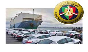 """""""الجمارك"""" تنفي ما نشر حول تعديل قانون الجمارك الخاص بدخول السيارات من خارج البلاد"""