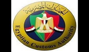 """رئيس """"سياسات الجمارك"""" لـ""""أوتو أهرام"""": شهادة الملكية ضرورية لدخول السيارات من جميع دول العالم"""