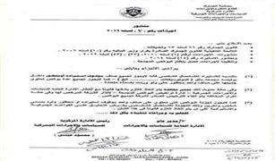 """""""الجمارك"""" تتخذ إجراء حاسم لمنع دخول """"الموتوسيكلات"""" المحظورة مصر"""