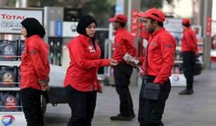 بالصور.. الجميلات يعملن في محطات الوقود بالقاهرة  لأول مرة