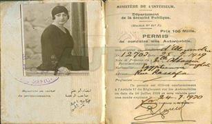 """كيف سمح الرجال للمرأة بقيادة السيارات؟ وقصة أول رخصة لسيدة مصرية.. """"قيادة النساء"""" تاريخ من النضال"""