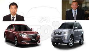 """""""غبور"""" تعلن طرح Envy وTiggo تحت شعار شيري وخطتها لمبيعات وصيانة العلامة الصينية في مصر"""