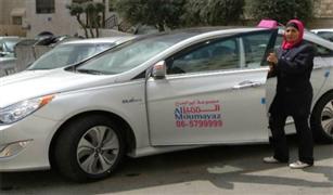 """""""التاكسي النسائي"""" في الأردن ما بين الترحيب والرفض"""