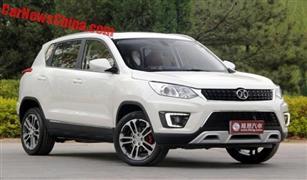 Senova X35 ذات الدفع الرباعي تظهر فى معرض بكين للسيارات