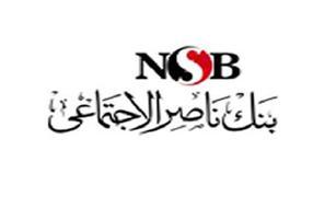 أنظمة  تقسيط السيارة من بنك ناصر لأصحاب  الودائع