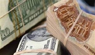 سعر الدولار اليوم بالسوق الموازية والبنوك