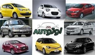كوري وهندي وصيني.. سيارات جديدة يمكنك شرائها بأقل من 100 ألف جنيه