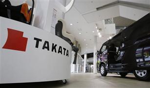 الوسائد القاتلة.. تاكاتا اليابانية تستدعي 24 مليون سيارة لإصلاح عيب خطير