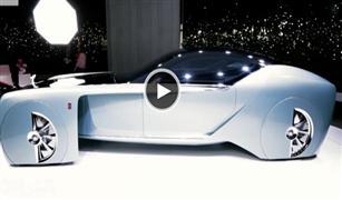بالفيديو.. كيف ستكون سيارة الأثرياء رولزرويس بعد 100 عام  من الآن؟
