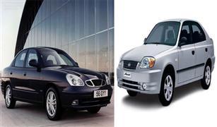 في مزاد السيارات الحكومية.. تويوتا 2006 بـ42 ألف جنيه..  ونيفا بـ9.5 ألف