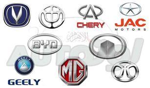 الأسعار والمواصفات.. أقوى مقارنة بين جميع السيارات الصينية بالسوق المصرية