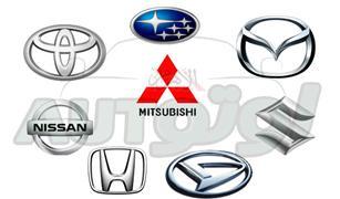 القائمة الكاملة للسيارات اليابانية وأسعارها ومواصفاتها فى السوق المصرية