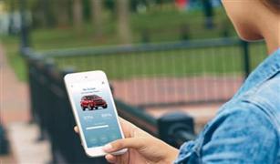 لن تحتاج ميكانيكي بعد الآن لشراء سيارتك.. هاتفك المحمول يكفي