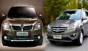 لعشاق السيارات الصينية السيدان.. مقارنة بين تشانجان CS35  وبريليانسv5