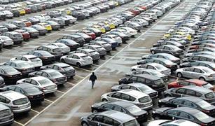 هل تغيرت قيمة الجمارك على السيارات الأوروبية.. وهل يطبق الإعفاء حال ورودها من السعودية ؟