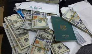 «الأهرام أوتو» تكشف منابع تمويل تجارة  العملة.. و كلمة  السر؟