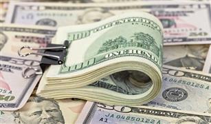 تعرف على سعر الدولار اليوم الاثنين بالسوق الموازية