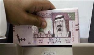 أسعار الريال السعودي مقابل الجنيه في السوق الموازية اليوم الخميس