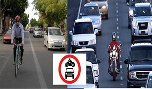 سبب كثير من الحوادث.. تعرف على قواعد التعامل مع الدرجات النارية أثناء قيادة سيارتك