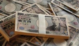 سعر الين الياباني اليوم الاثنين 29 أغسطس بالسوق الموازية