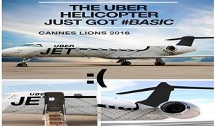 أوبر تسعى إلى إستخدام الطائرات بدون طيار لنقل الركاب