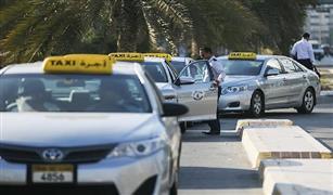 74 مليون رحلة نفذتها سيارات الأجرة عبر الاتصال في العاصمة الإماراتية