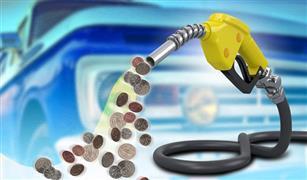 18 طريقة لخفض استهلاك الوقود في سياراتك (إنفوجرافيك)