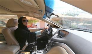 سيارات النساء المستعملة اكثر جذبا للمشترين الاماراتيين