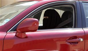 جامعة سعودية تفتتح مدرسة لتعليم النساء قيادة السيارة