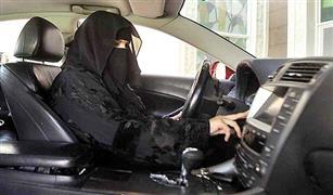 (مرور السعودية) تدرس تمكين المرأة من العمل في المرور