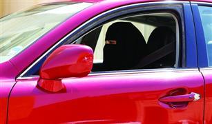 8 إضافات علي السيارات لتناسب المرأة السعودية.. تعرف عليها