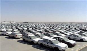 سيارات وجرارات وموتوسيكلات بمزاد الجهات الحكومية بالوجه القبلي.. تعرف علي التفاصيل